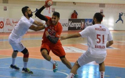 Tournoi des Quatre Nations : La Tunisie haut la main