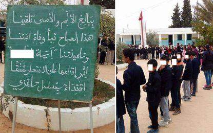 Sfax : Suicide d'une élève de 10 ans