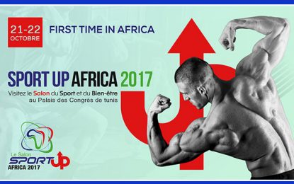 Le Salon Sport Up Africa 2017, les 21 et 22 octobre à Tunis
