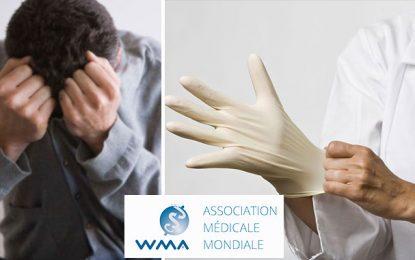 Une Ong internationale dénonce la pratique du test anal en Tunisie