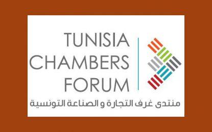 Le 1er Tunisia Chambers Forum le 11 octobre à Gammarth