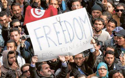 Tunisie : HRW pointe des dysfonctionnements des droits de l'homme