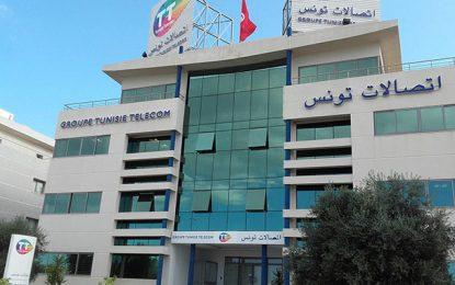 Tunisie Telecom : Un bilan qui se défend, l'entreprise peut respirer