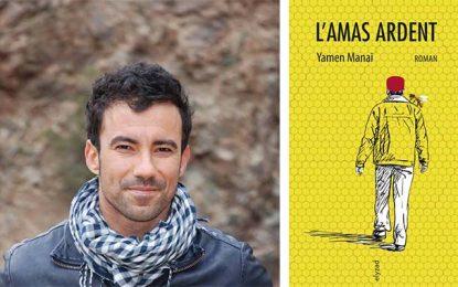 ''L'Amas ardent'', de Yamen Manaï : Les frérots et les frelons