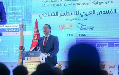 Tourisme : La Tunisie montre ses bijoux aux investisseurs arabes