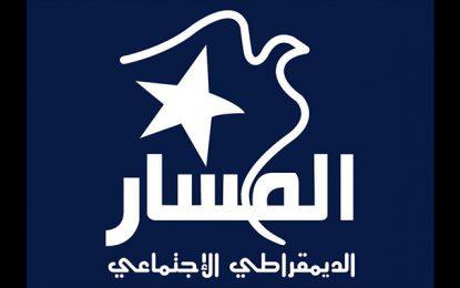 Le militant de gauche Habib Attia sera enterré, aujourd'hui, à Carthage Byrsa