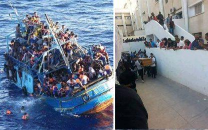 Naufrage du bateau de migrants : Rassemblement à Tunis