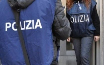 Attaque à Marseille : Le frère d'Ahmed Hannachi arrêté en Italie