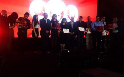 Les lauréats du 11e ATB Challenge