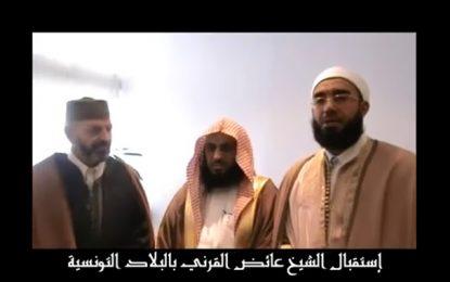 Arabie saoudite : Un prédicateur ami d'Ennahdha interdit de voyage