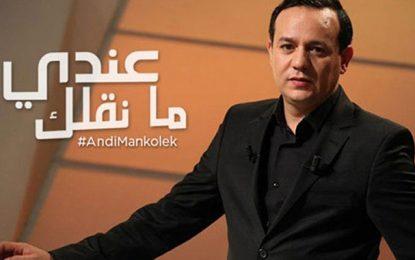 Télévision: Ala Chebbi convoqué par la justice