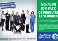 Amen Bank lance des packs adaptés à ses clients