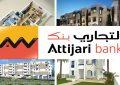 Attijari bank annonce un résultat bénéficiaire de 145 MDT en 2018