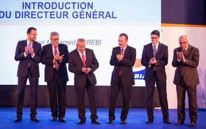 La Biat tient ses rencontres régionales 2017 à Sousse et à Sfax