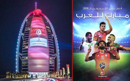 Mondial 2018 : Burj Al-Arab habillé du drapeau tunisien