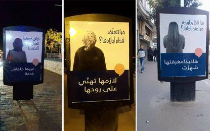 Violences faites aux femmes : Campagne controversée à Tunis