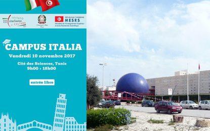 Cité des Science de Tunis : Journée Campus Italia