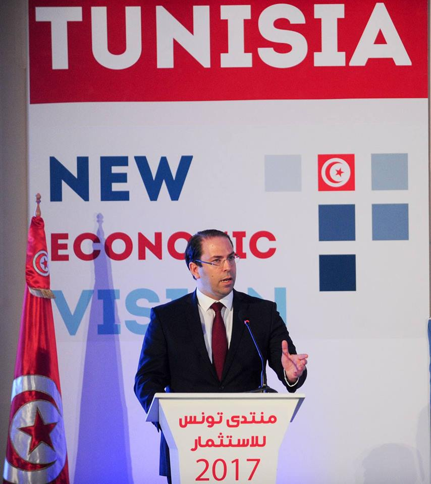 900 millions de dinars d'investissements dans divers secteurs — Tunisie