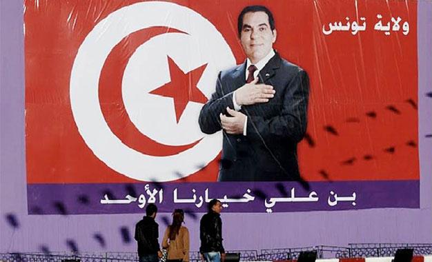 La Suisse prolonge à nouveau le gel des avoirs de Ben Ali