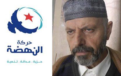 Ennahdha et Habib Ellouze : Est-ce vraiment la rupture ?