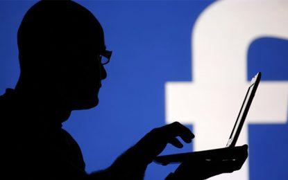 Ansi: Des pages fake au nom de plusieurs enseignes, visent à pirater des comptes Facebook (Photos)