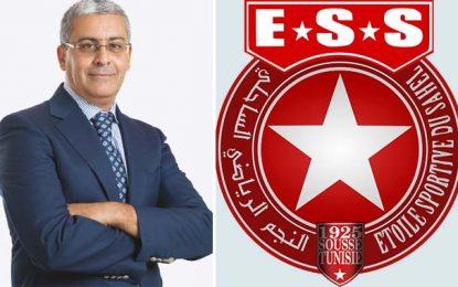 Présidence de l'Etoile : Hafedh Zouari dément sa candidature