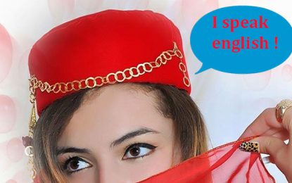 La faible anglophonie de la Tunisie