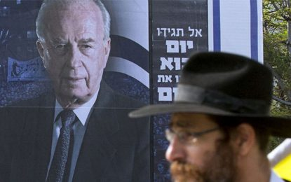 L'assassinat de Rabin, un crime d'Etat?