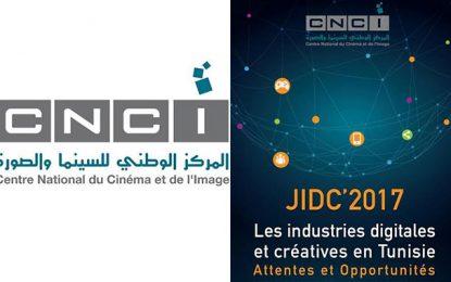 Le CNCI s'intéresse aux industries digitales et créatives
