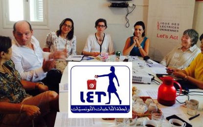 LET : Défis de la décentralisation pour les femmes tunisiennes