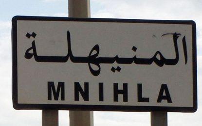 Mnihla : Le siège de la délégation saccagé