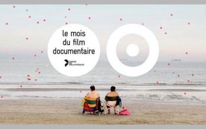 Tunis : Le Mois du film documentaire à l'IFT