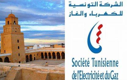 La Tunisie ne va plus construire de nouvelles mosquées