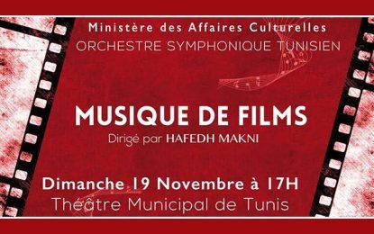 Nouveau ciné-concert par l'Orchestre symphonique tunisien