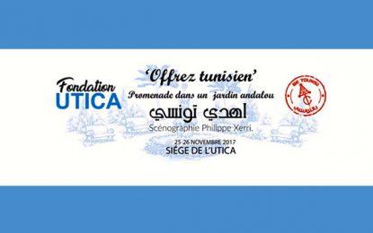 Utica et Collectif Be Tounsi : «Offrez tunisien»