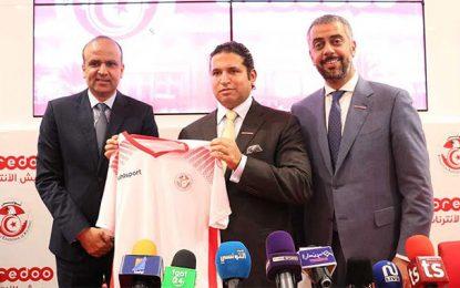 Ooredoo sponsorise l'équipe tunisienne de football