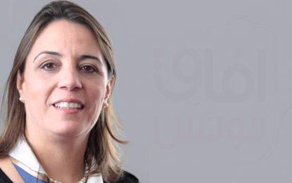 Rym Mahjoub démissionne de la présidence du groupe Afek