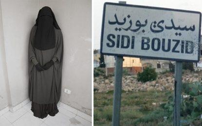 Sidi Bouzid : Une femme à la tête d'une cellule terroriste