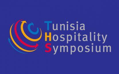 THS : Un espace de rencontre des acteurs du tourisme