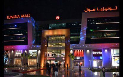 Le 2e Tunisia Mall aux Berges du Lac : Un espace de vie