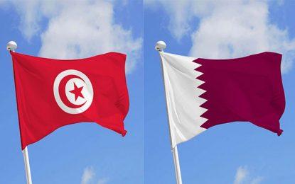 Impulser les exportations tunisiennes vers le Qatar