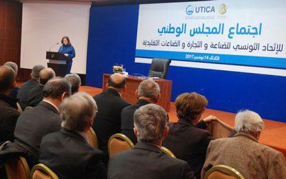 L'Utica craint pour la pérennité des entreprises tunisiennes