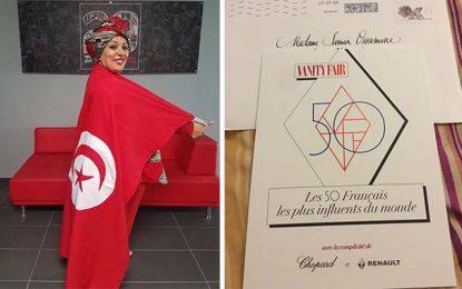 Samia Orosemane parmi les 50 Français les plus influents au monde