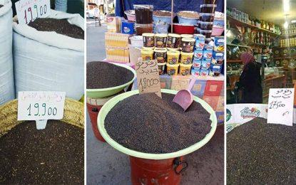 L'ODC se réjouit de la baisse du prix du kilo de «zgougou»