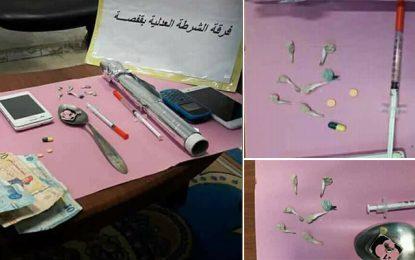 Gafsa : Des élèves dans un réseau de drogue dure