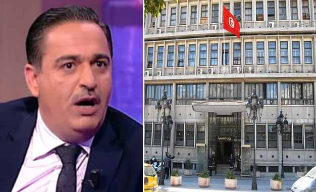 Mandat de dépôt contre Najem Gharsalli — Tribunal militaire