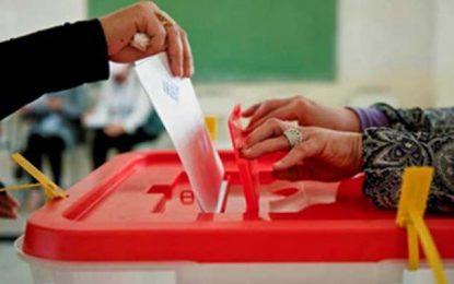 Municipales 2018 : 2173 listes électorales présentées à l'Isie