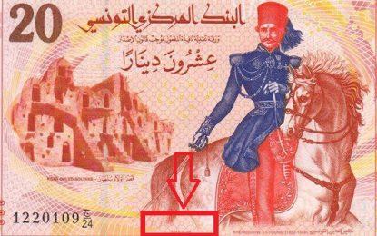 Monnaie : Comment reconnaître les billets caducs au 1er janvier 2018