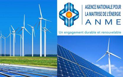 Tunisie veut accélérer ses projets d'énergies renouvelables
