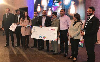 Tunisie Telecom : Maher Khlifi lauréat du 5e prix Andi Fekra